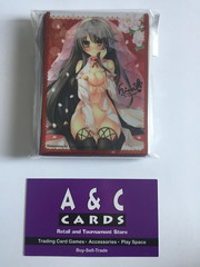 Haruna #4 - 1 pack of Standard Size Sleeves - Kantai Collection