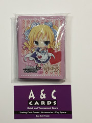 Kokoro Akechi #1 - 1 pack of Standard Size Sleeves - Milky Holmes