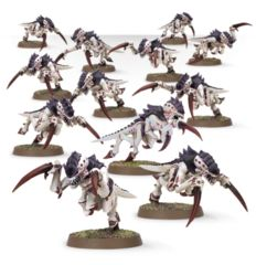 Tyranid Hormagaunt Brood - Php1550