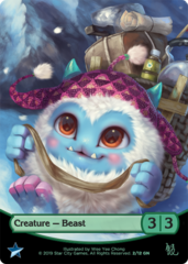 Creature - Beast  Token (Game Night)