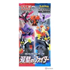 Matchless Fighter Booster Pack 3 for $10.00 (Japanese)