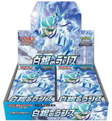 Pokemon Silver Lance Booster Box S6k - Japanese