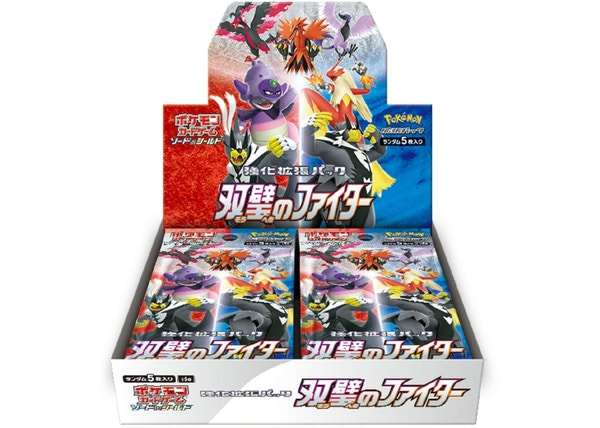 Pokemon Matchless Fighter Booster Box S5a - Japanese
