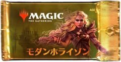 Modern Horizons Booster Pack (Japanese)