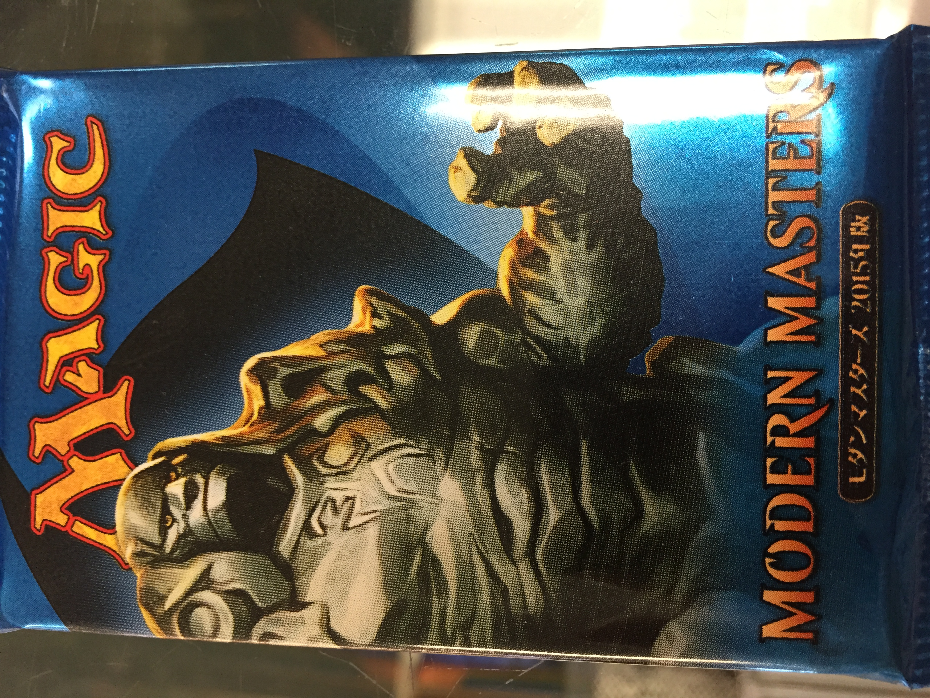 Modern Masters 2015 Booster Pack (Japanese)