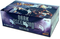 Dark Ascension JAPANESE Booster Box
