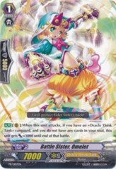 Battle Sister, Omelet - EB05/013EN - R on Channel Fireball