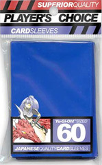 Player's Choice Blue Deck Protectors