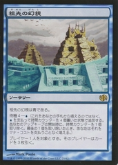 Ancestral Vision (Japanese) 21/62 on Channel Fireball