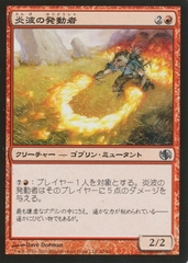 Flamewave Invoker (Japanese) 40/62 on Channel Fireball