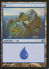 Island (Japanese) 31/62 on Channel Fireball