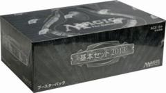 Magic 2013 (M13) JAPANESE Booster Box