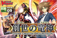 Divine Dragon Progression Booster Pack