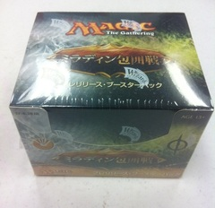 Mirrodin Besieged JAPANESE Faction Pre-Release Booster Box