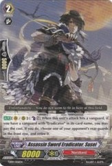 Assassin Sword Eradicator, Susei - TD09/006EN - TD