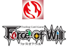 Force Of Will Lapis Cluster Fire Starter