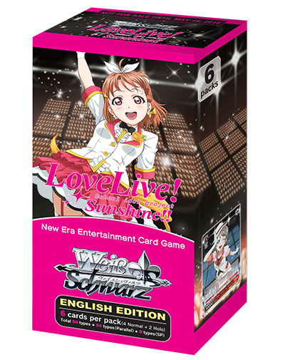 Love Live! Sunshine! Extra Booster Box