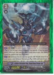 Infinite Corrosion Form, Death Army Cosmo Lord - EB04/S02EN - SP on Channel Fireball