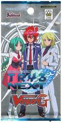 G Character Booster 1: TRY3 NEXT - Booster Pack