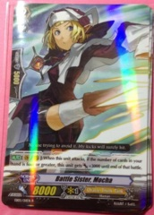 Battle Sister, Mocha - EB05/011EN - R on Channel Fireball