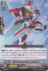 Dimensional Robo, Daibarrett - PR/0081EN - PR