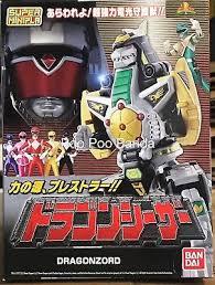 BAN15890: Dragonzord Power Rangers, Bandai Super Mini Pla