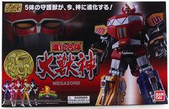 BAN18984: Megazord
