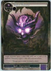 Black Miasma MPR-076 C on Channel Fireball