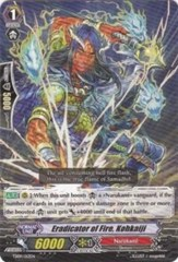 Eradicator of Fire, Kohkaiji - TD09/012EN - TD