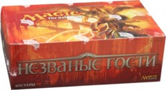 Gatecrash RUSSIAN Booster Box