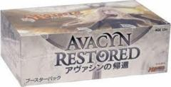 Avacyn Restored JAPANESE Booster Box on Channel Fireball