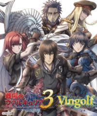 Vingolf 2: Valkyra Chronicles (English) Force of Will Box Set