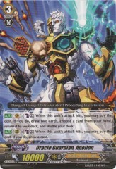Oracle Guardian, Apollon - EB05/017EN - C on Channel Fireball