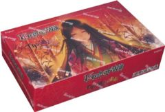 The Millennia of Ages Booster Box (Black Friday)