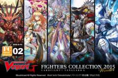 Cardfight Vanguard Fighters Collection 2015 Winter Booster Box