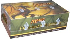 9th Edition RUSSIAN Booster Box