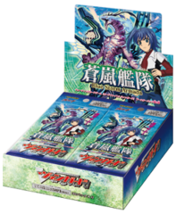 Blue Storm Armada Booster Box [VGE-BT08]