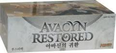 Avacyn Restored KOREAN Booster Box on Channel Fireball