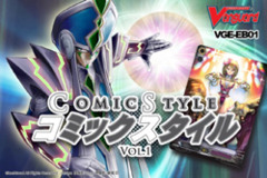 Comic Style Volume 1 Booster Box
