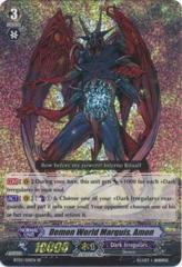 Demon World Marquis, Amon  - BT03/S01EN - SP on Channel Fireball