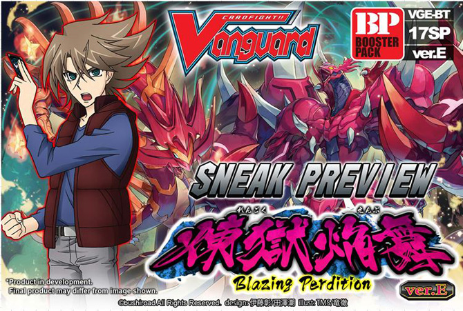 Blazing Perdition Set 17 Booster Box