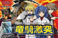 Clash of the Knights & Dragons Cardfight! Vanguard Booster Box (Black Friday)