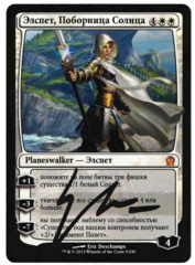Elspeth, Sun's Champion - RUSSIAN Theros - Signed by artist Eric Deschamps