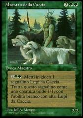 Master of the Hunt (Maestro della Caccia)