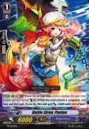 Battle Siren, Pantea - PR/0274EN - PR