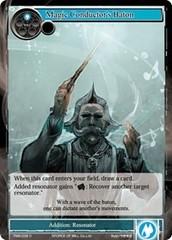 Magic Conductors Baton - Quest Clear/TMS-039 C