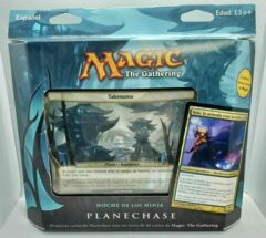Planechase 2012 Deck - Night of the Ninja - Spanish