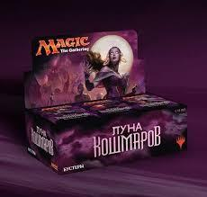 Eldritch Moon Booster Box - Russian