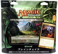 Planechase 2012 Deck - Chaos Reigns - Japanese