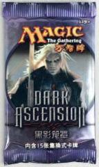 Dark Ascension Booster Box - Chineese